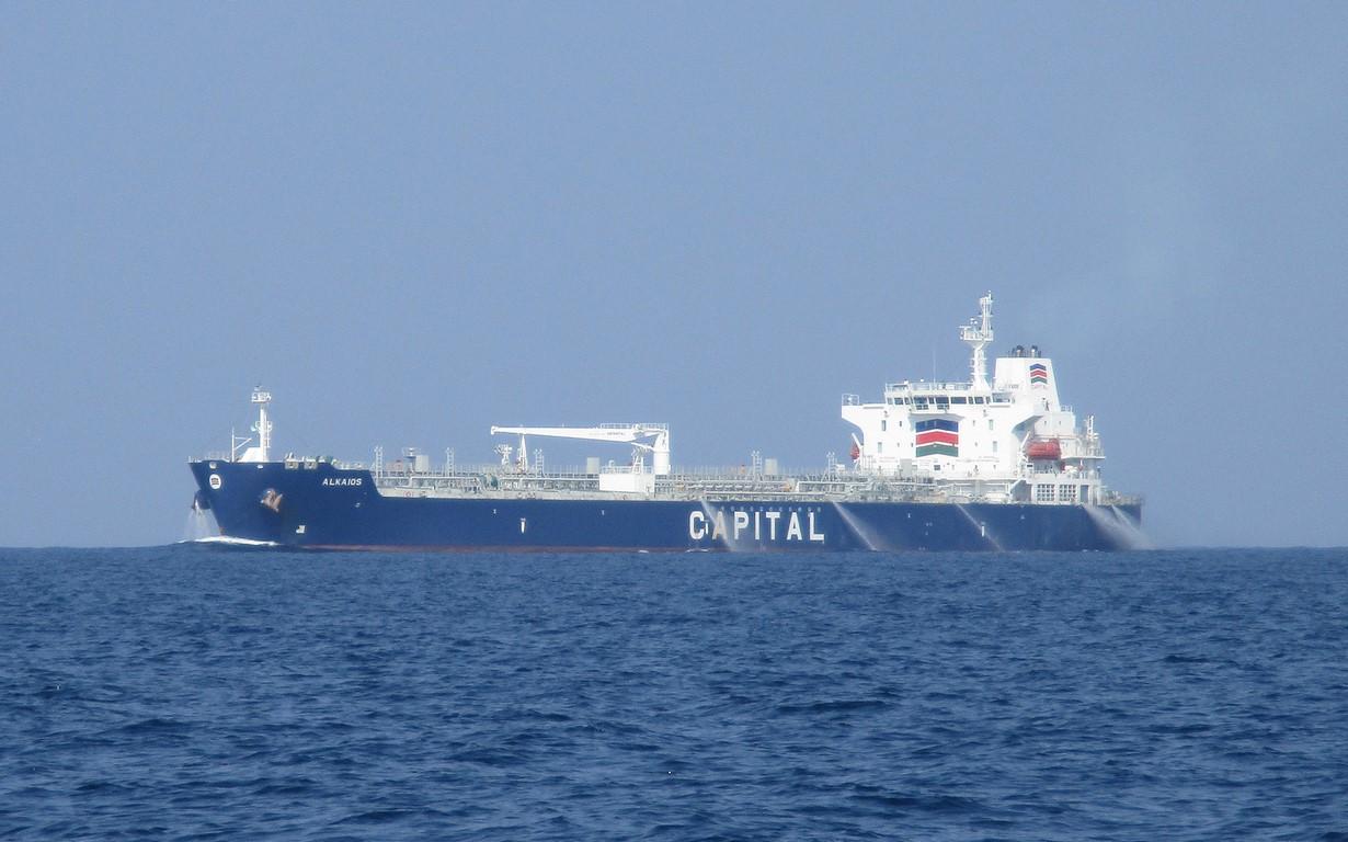 Statki w Zatoce Adeńskiej